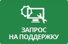 assistenza-uk_ru
