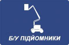 by_platform_ua