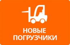 carrelli_NUOVO-uk_ru