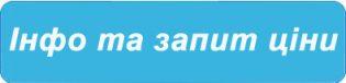 info_e_preventivi-uk_ua